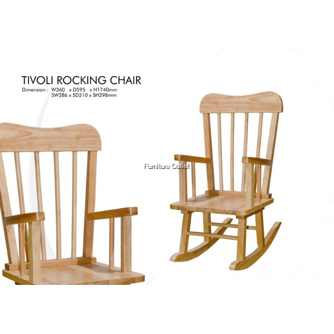 TIVOLI CHILDREN ROCKING CHAIR