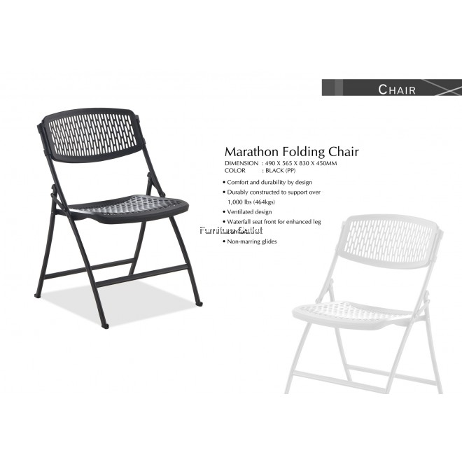 MARATHON FOLDING CHAIR