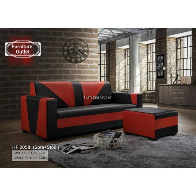 HF 2058 Sofa + Stool