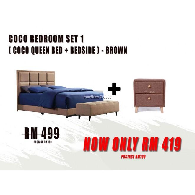COCO QUEEN BEDROOM SET - 1