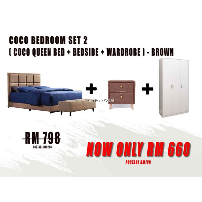 COCO QUEEN BEDROOM SET - 2