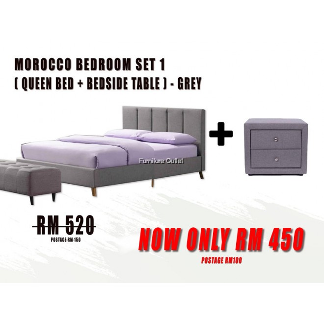 MOROCCO QUEEN BEDROOM SET - 1