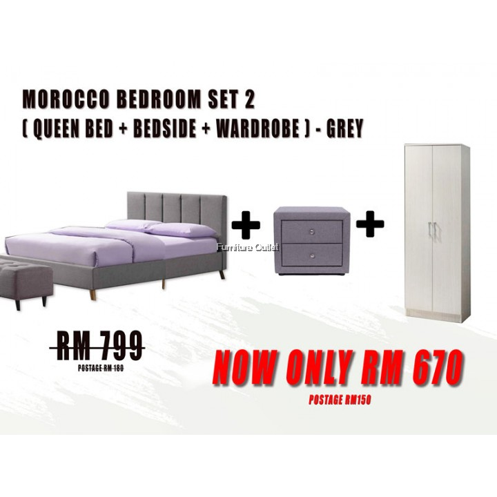 MOROCCO QUEEN BEDROOM SET - 2