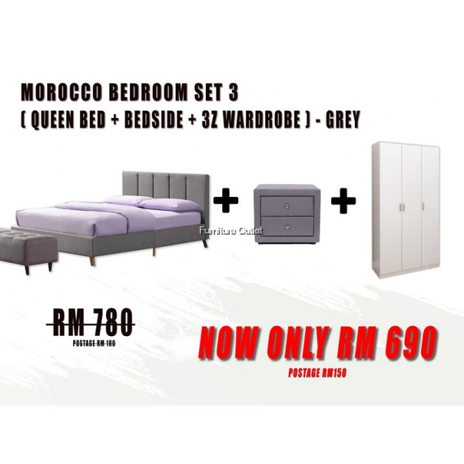 MOROCCO QUEEN BEDROOM SET - 3