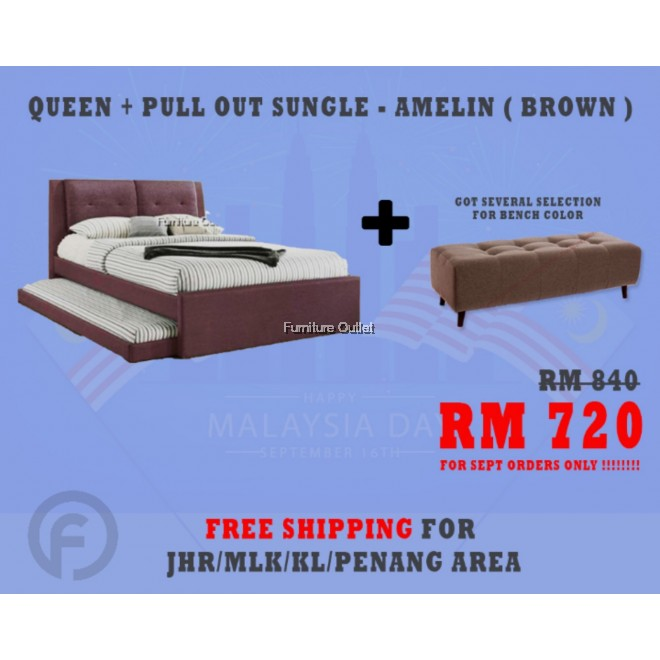 ( FREE SHIPPING - SEPT PROMOTION) - AMELIN BROWN + SUMMER BENCH