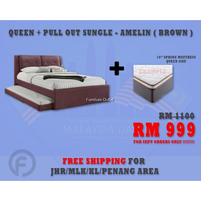 """( FREE SHIPPING - SEPT PROMOTION) - AMELIN BROWN + 10"""" SPRING QUEEN MATTRESS"""