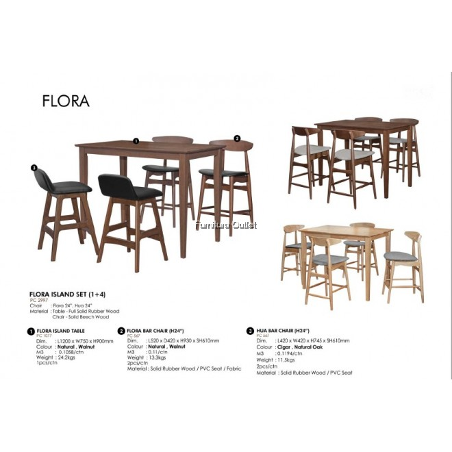 FLORA ISLAND TABLE - NATURAL / WALNUT
