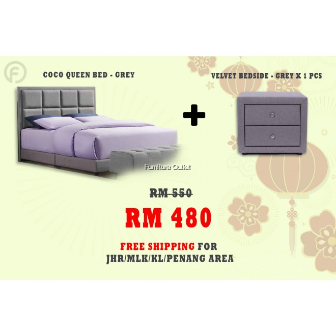 ( FREE SHIPPING - CNY PROMOTION) COCO QUEEN BED + BEDSIDE
