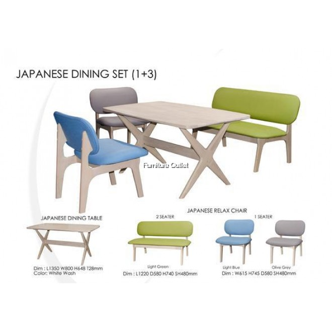JAPANESE DINING SET (1S+1S+2S+1T)