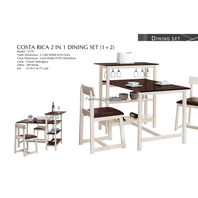 COSTA RICA DINING SET(1+2)